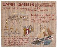 Квакерский гобелен, посвященный Даниелю Уилеру