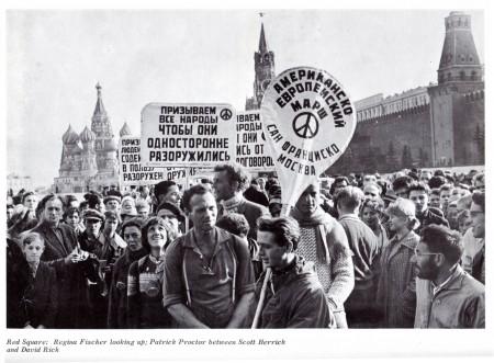 Американско-советский поход за мир 1960-1961. На Красной площади в Москве.