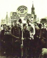 Peace walk 1961