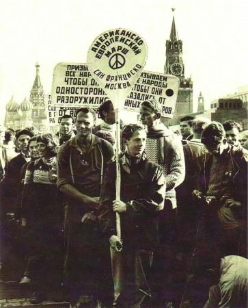 Американско-советский поход за мир 1960-1961 гг.