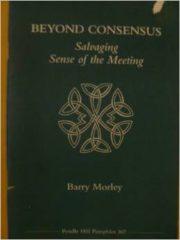 За пределами консенсуса (выдержки из книги) // Барри Морли