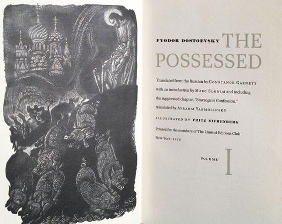 Фриц Айхенберг о своей встрече с Хрущевым