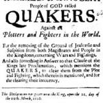 Квакерские свидетельства