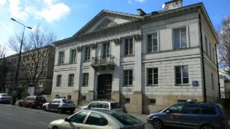 Дом, где проходят встречи Варшавского собрания Друзей.