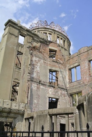 "Мемориал мира в Хиросиме (""Купол атомного взрыва""). Хиросима и Нагасаки"