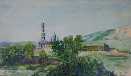 Бузулук с холмами на заднем плане. Июнь 1923 г. Ричард Килби
