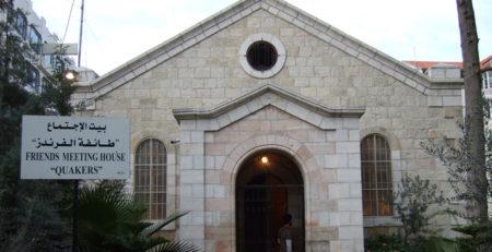 Квакерский дом собраний в Рамалле. Пасхальная медитация