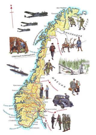 Норвежский дневник