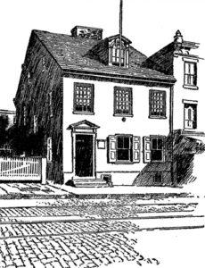 Дом Тонса Кундерса на Джермантаунском авеню, 5109, где в 1688 г. была написана петиция против рабства.