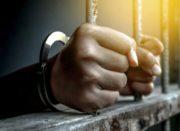 Квакеры и запретительная наркополитика