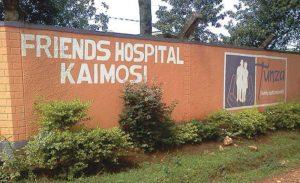 Больница Друзей в Каймоси. Стена рядом с главным входом. Фото Брайана Янга.